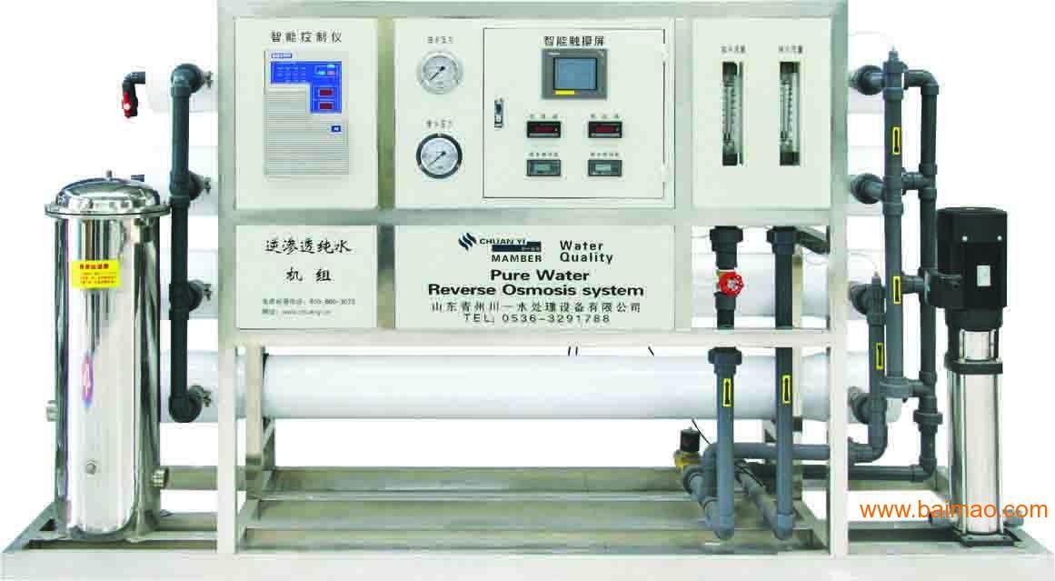 造纸厂用水处理设备-反渗透纯净水设备
