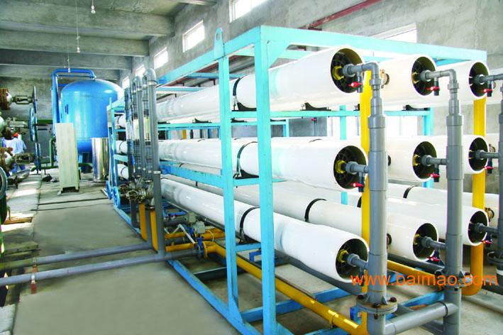 化工电子用水处理设备-反渗透设备