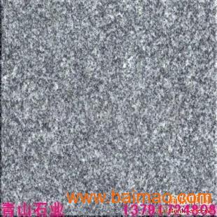 姚辉华批发供应青石板材,青石材,天青石,石灰石
