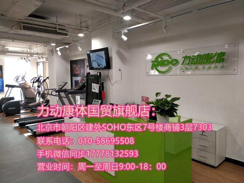 必确跑步机TRM681美国酒店健身房大屏智能跑步机