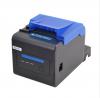 芯燁XP-C300H熱敏小票據打印機POS80mm