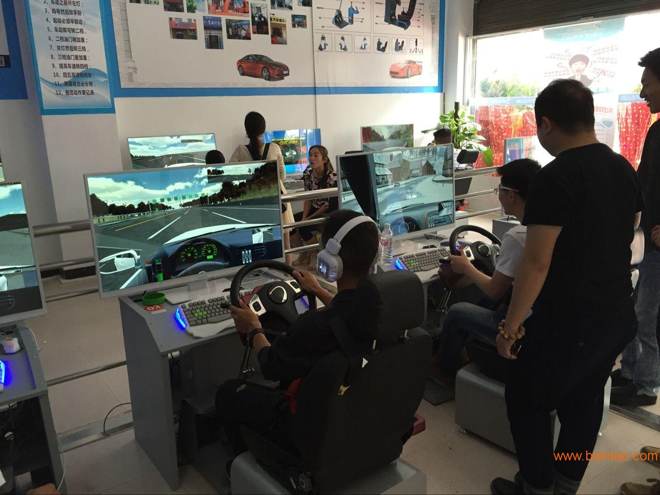 学车之星驾驶模拟器哪里开店好