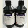 广东标准液批发 广东滴定分析用标准液批发 阳极等
