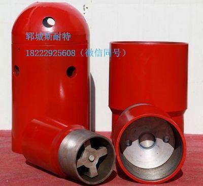 固井工具浮鞋浮箍