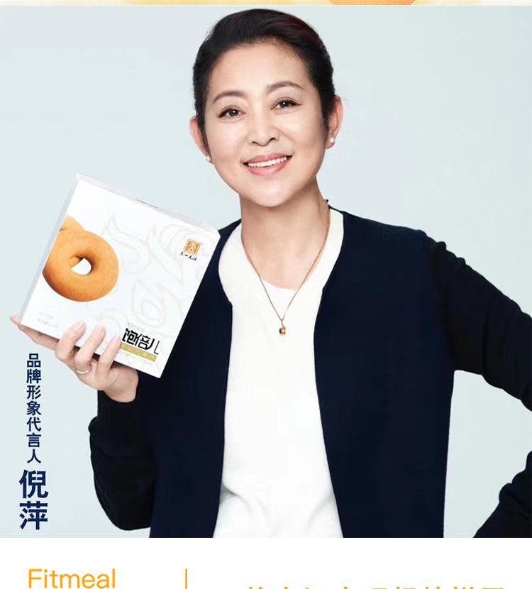 招商全国代理商倪萍代言饱贝儿营养饼干