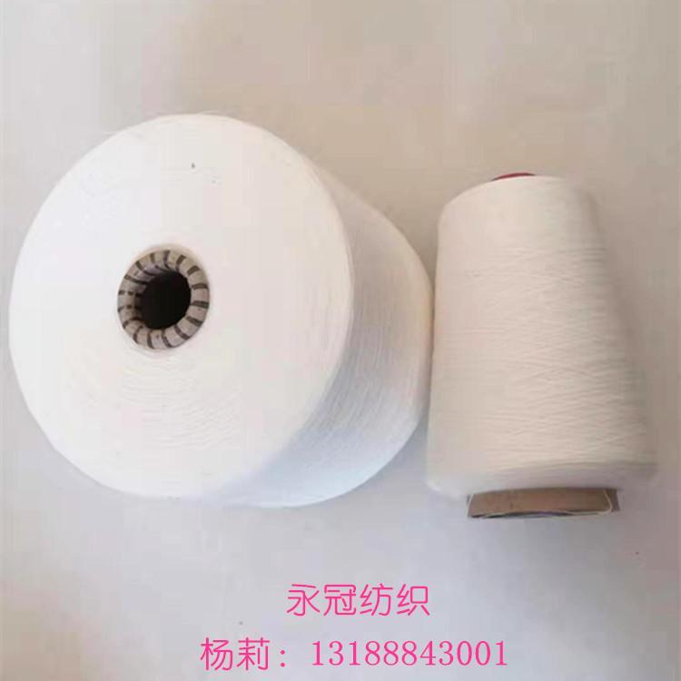 T65/C35环锭纺涤棉纱8支10支针织纱