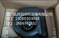 厦门弘控特价出售西门子变频器风扇6SY7000-1