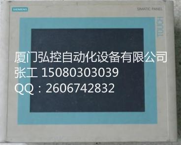厦门弘控特价西门子触摸屏6AV2123-2GB03