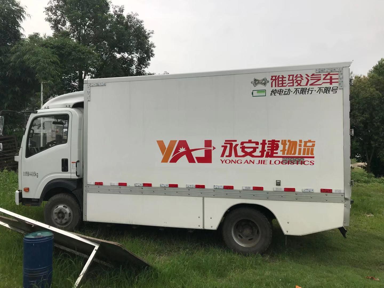 成都4.2米货车广告喷漆