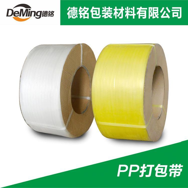 福州打包帶 PP帶生產廠家 銷售透明帶 機用帶