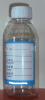 顆粒度取樣瓶 油液取樣瓶 顆粒度專用取樣瓶