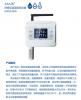AW5145W网络温湿度变送器探头以太网无线WiF