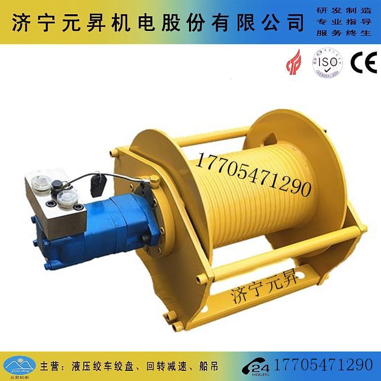 元昇液壓絞車液壓絞盤2噸3噸挖機改裝液壓卷揚機