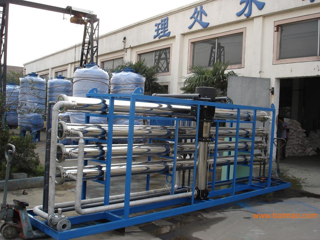 纯水制取系统苏州高纯水制取系统设备,纯水制取系统苏州高纯水制取系统设备生产厂家,纯水制取系统苏州高纯水制取系统设备价格
