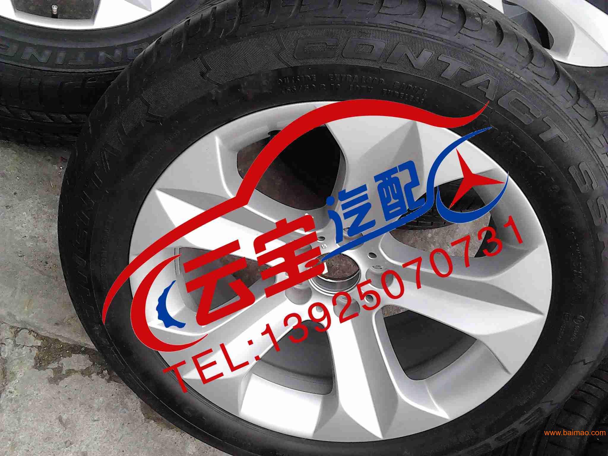 销售宝马X6原厂方向盘主副气囊挂挡机构,X6全车件,销售宝马X6原高清图片