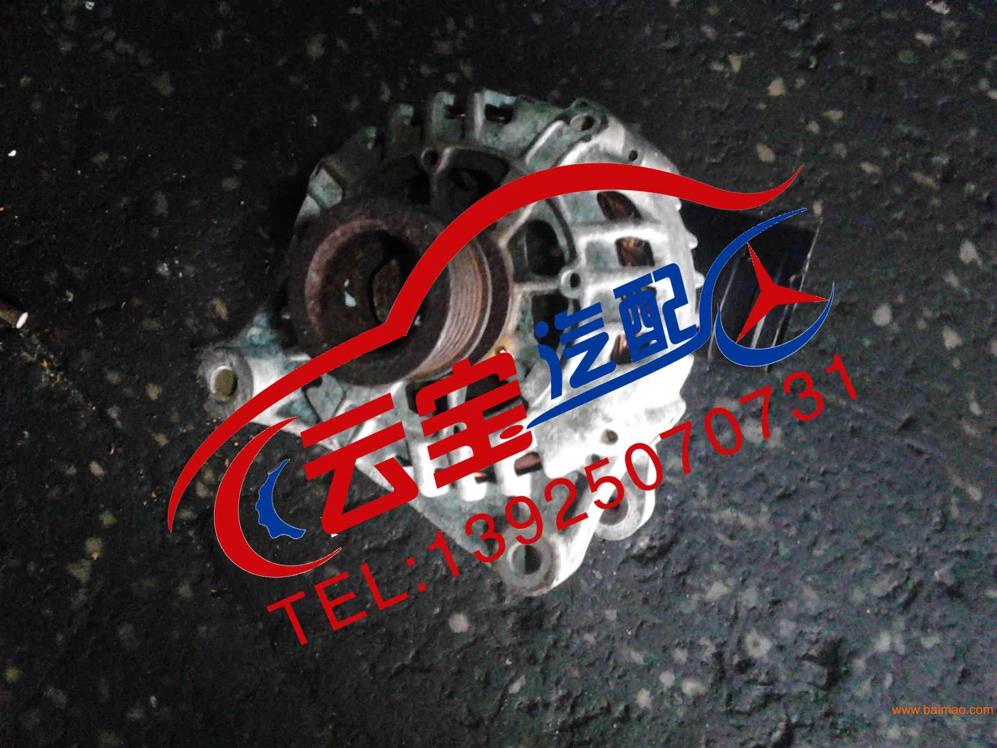 宝马x5老款4.8拆车发动机总成高清图片