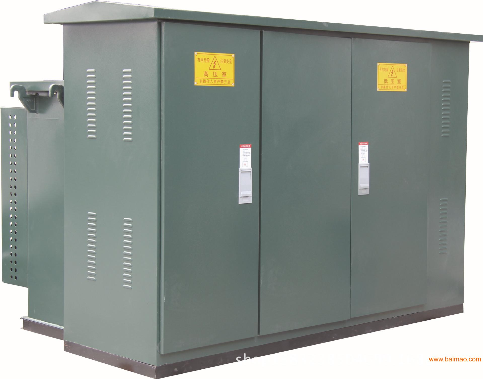 美式箱变-好用的箱式变电站图片