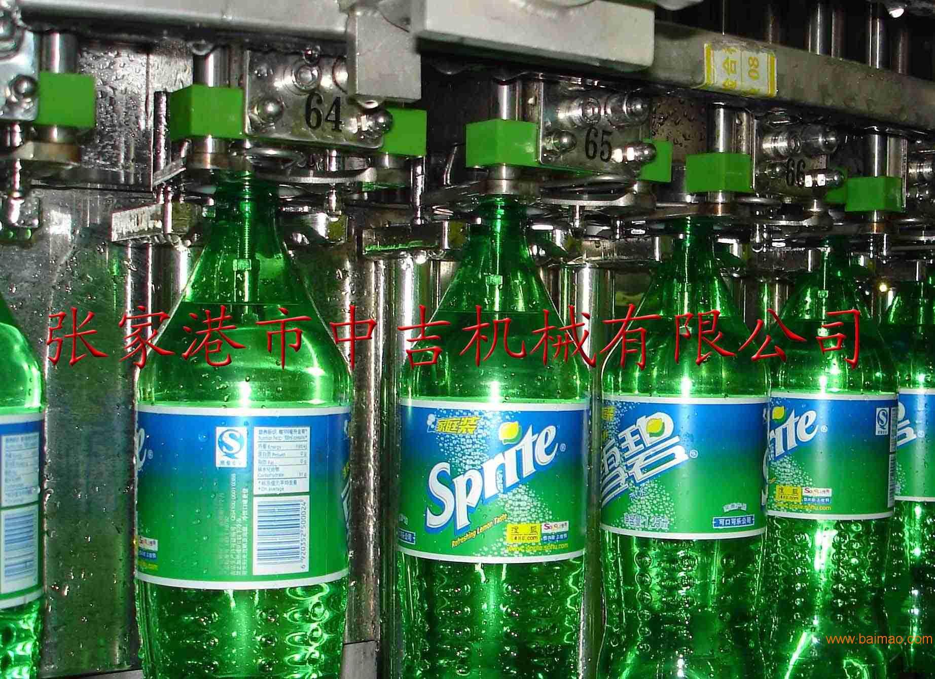 玻璃瓶汽水含气饮料灌装机价格-产品报价-食品商务网