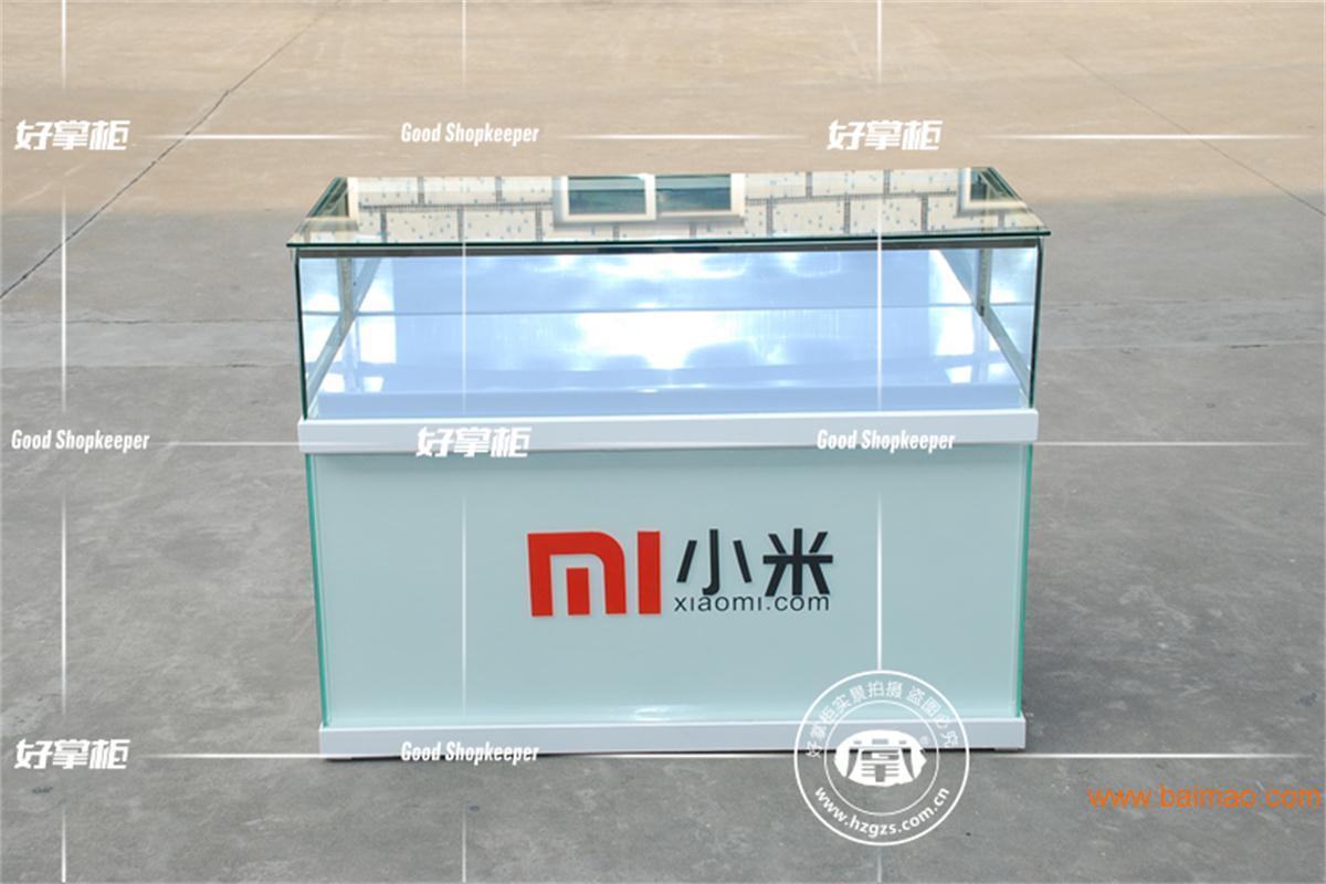 江西新款小米手机柜台图片 小米手机柜台制作材质