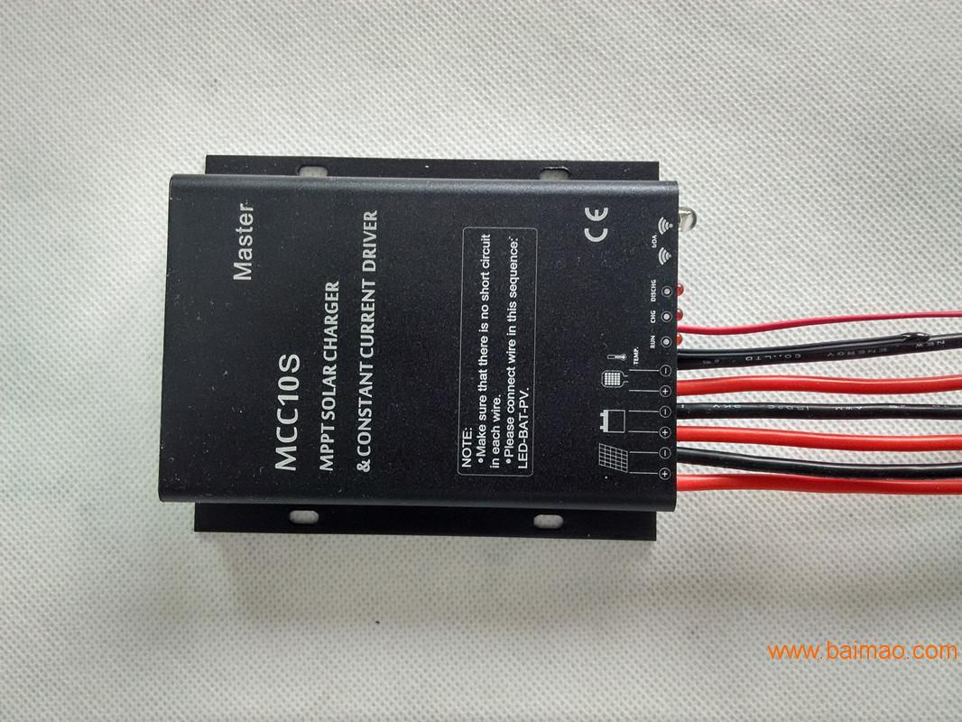 12V10A太阳能路灯控制器 适用于铅酸电池锂电池