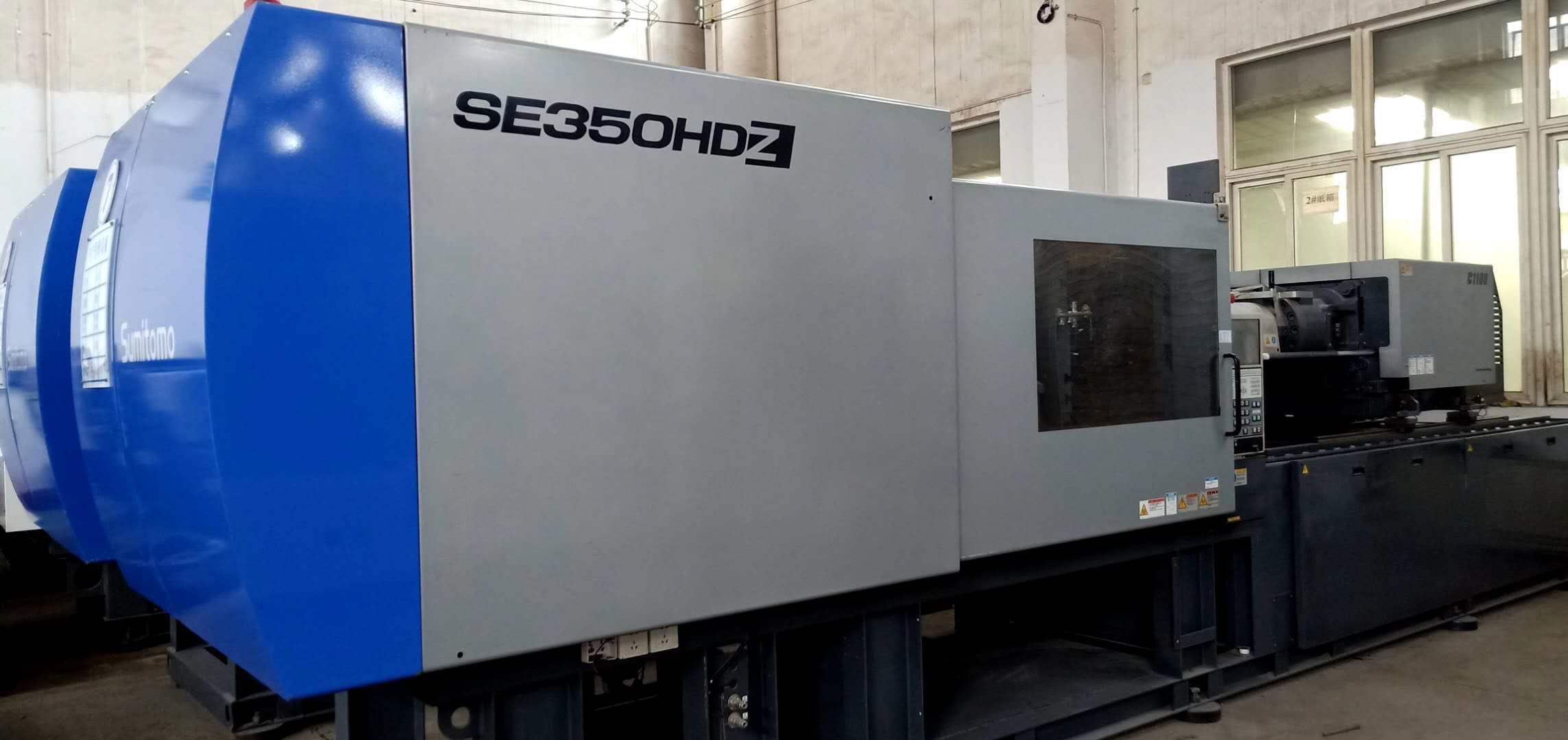 住友SE350HDZ,螺杆50mm,射速250mm