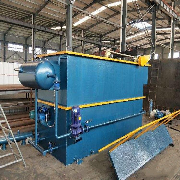 污水处理设备溶气气浮机生活污水处理