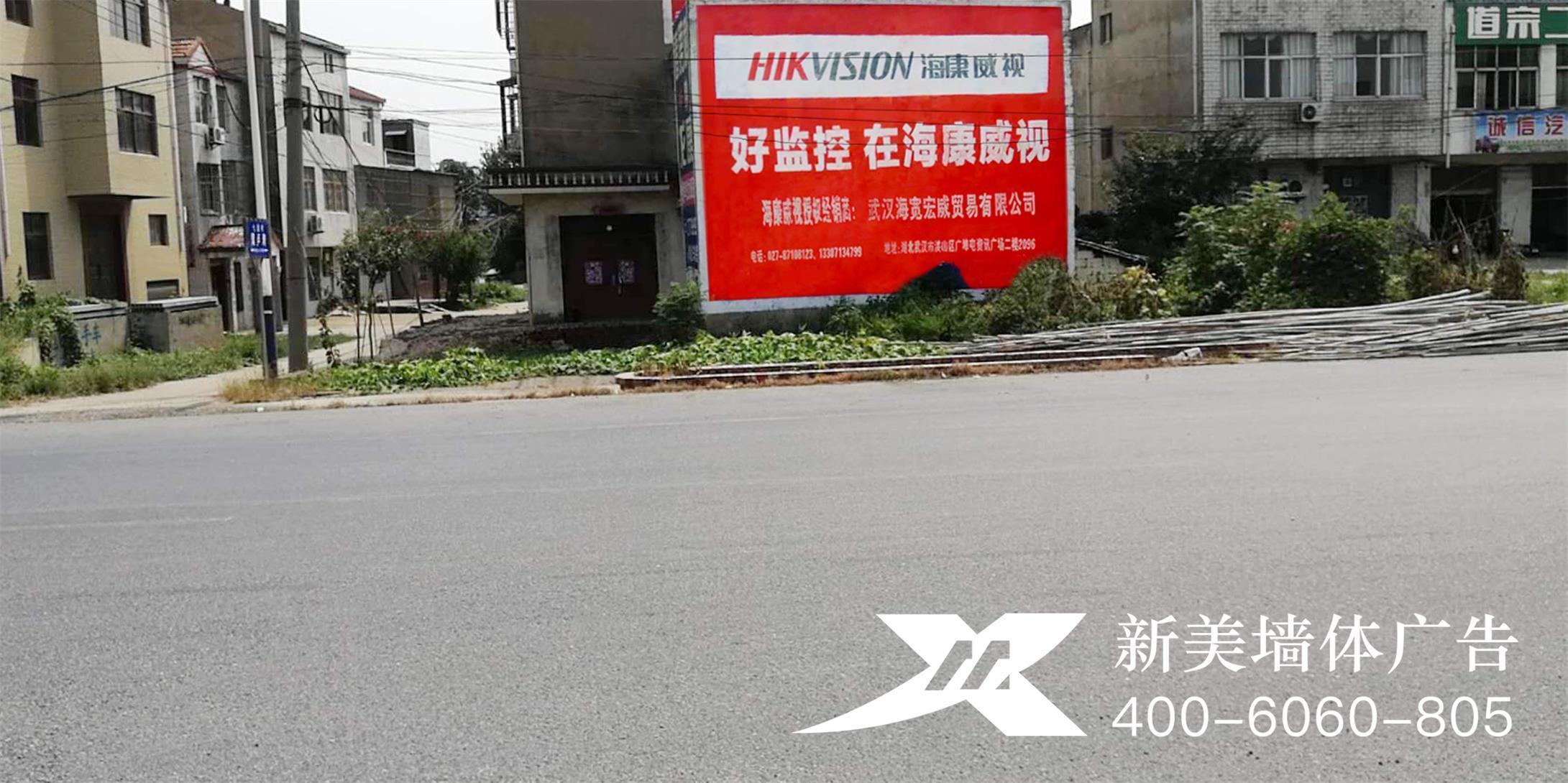 晋城墙体广告户外墙体广告风雨同路二十年我们一直都在