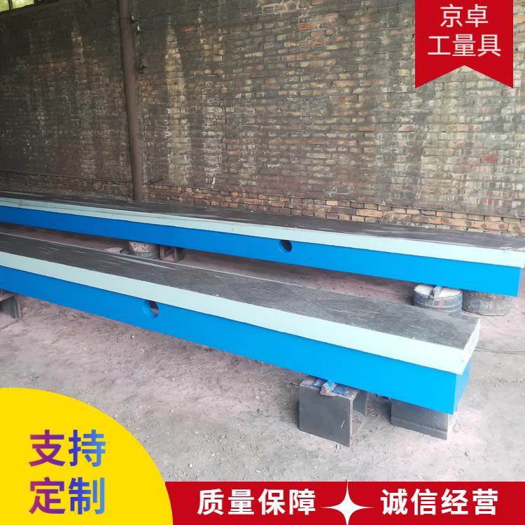 铝型材检验平台 条形铸铁平台订做 钳工检测工作台