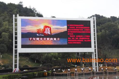 寻福州LED户外广告 电梯广告 代理公司