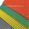 玻璃钢格栅板厂家塑料地网?#21069;?#25490;水格栅板低价销售
