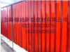 电焊防护隔断、焊接防护屏、焊接防护帘