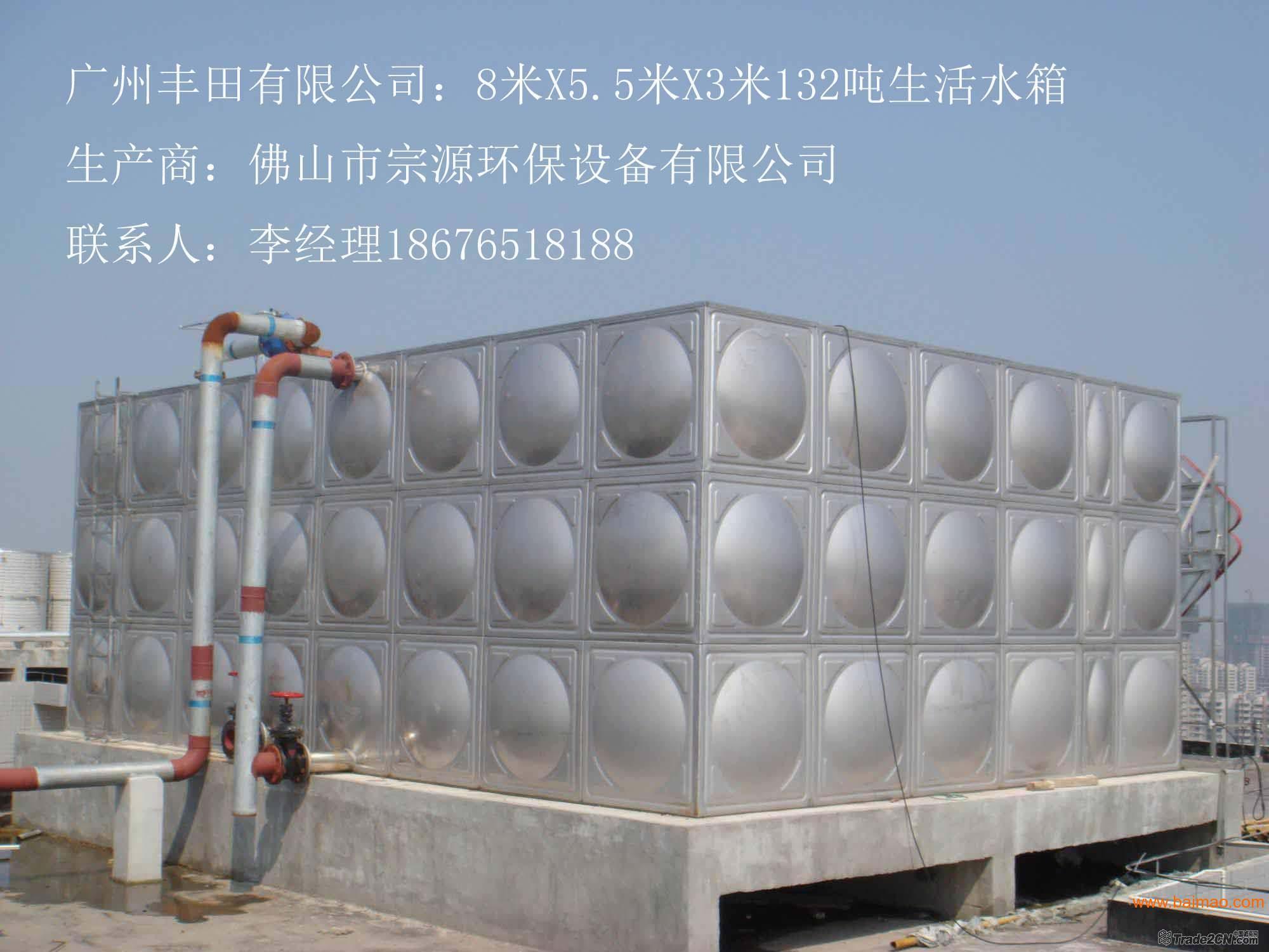 不锈钢水箱厂商 2012 05 高清图片