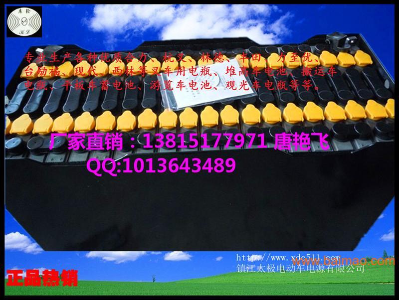 上海叉车电池价格,上海叉车电池批发