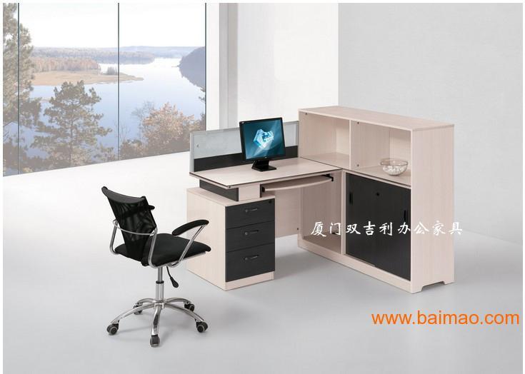 办公桌 工位 板式组合位 电脑桌 屏风位