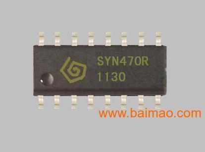 法国SYNOXO代理SYN470R,SYN 480