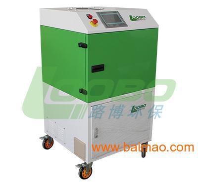 有機廢氣處理設備 廢氣凈化機