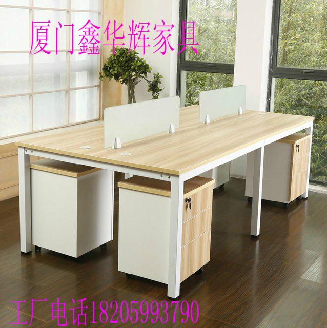 四人位办公桌 新款迷你办公桌 板式办公桌钢木结合桌