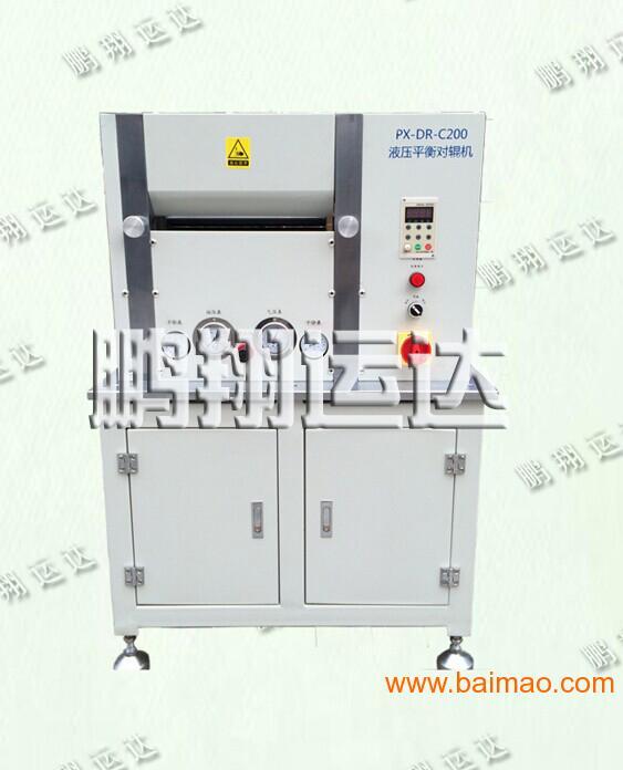 辊压成形机 动力电池/ 软包电池液压辊压机图片