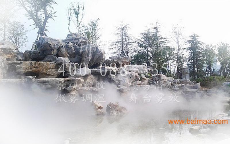 河南陕西江西人造雾园林景观雾效景观专业设计不会画画可不可以学平面设计图片