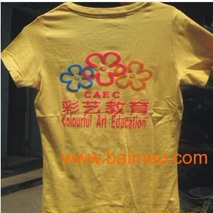 杭州比赛服印字 ,服装印字生产