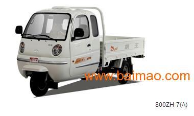 福田800水冷发动机三轮汽车 汽油多缸农用车最新价价格高清图片
