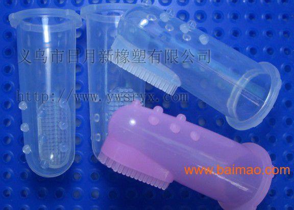 供应硅胶手指牙刷供货商,硅胶手指牙刷生产厂家