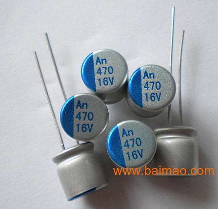 16v大容量固态电容