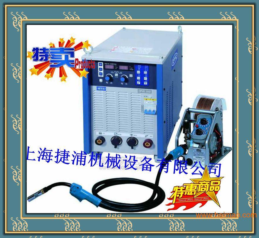 日本OTC 逆变焊接机|OTC中国总经销商电焊机