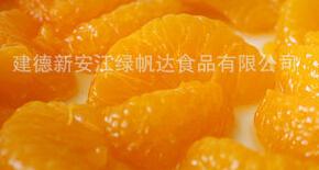 桔子水果罐頭