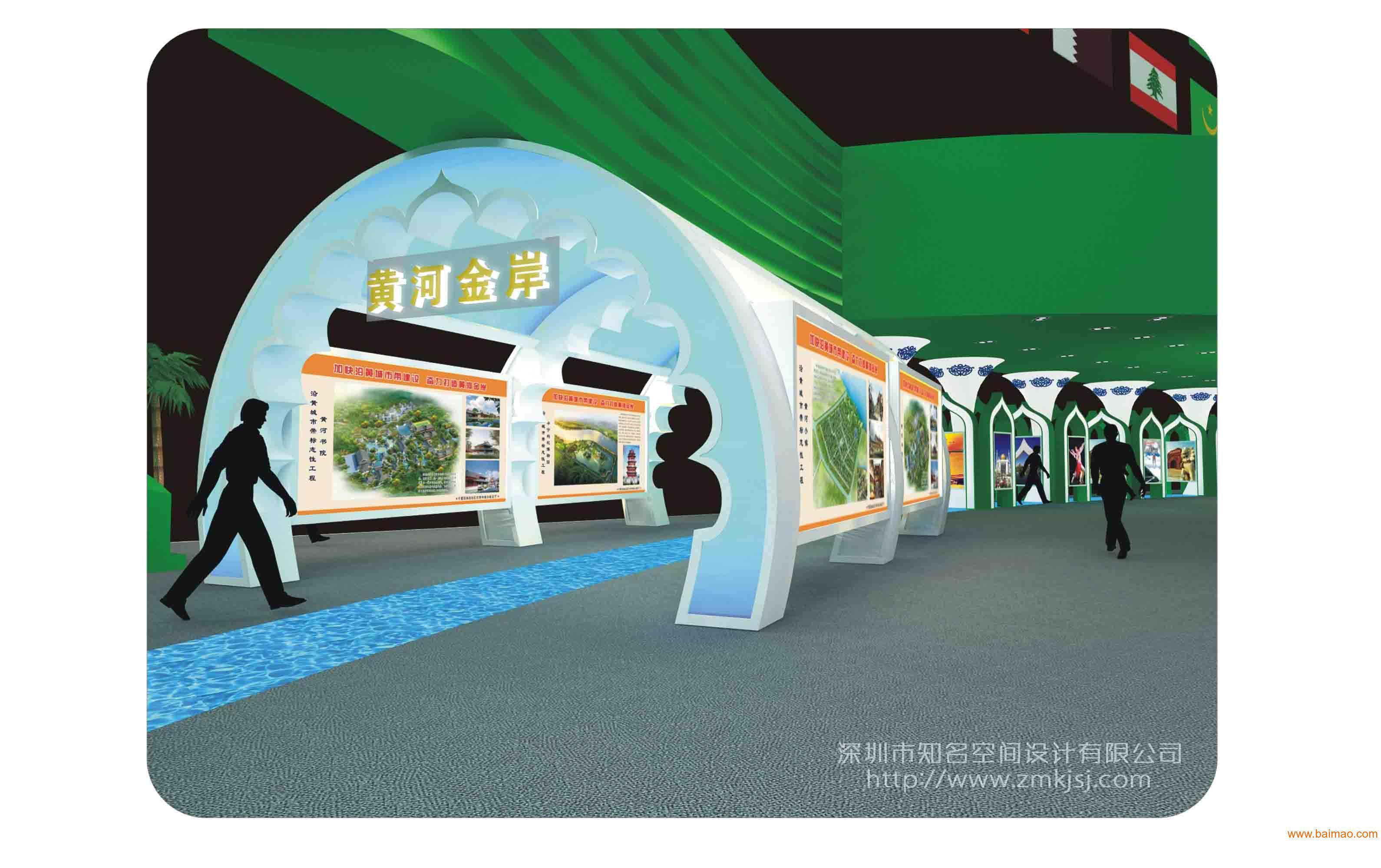 深圳展览设计,深圳展览设计生产厂家,深圳展览设计价格