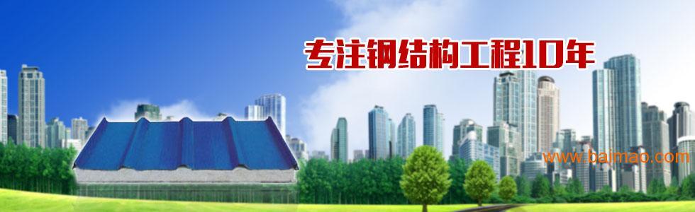 武汉钢结构住宅发展有哪些国外经验值得借鉴