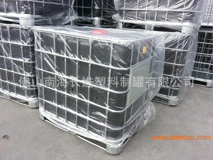 供应广州黑色IBC吨桶 供应深圳IBC黑色吨位桶
