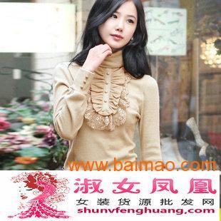 不要韓版夏季女裝純棉代理打底吊帶背心加盟費打底衫