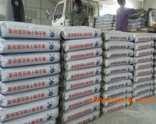 郑州华荣牌粘结砂浆是用于保温板与建筑基层间粘结材料